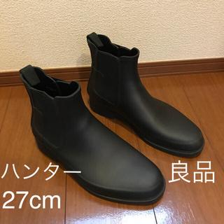 ハンター(HUNTER)のハンター サイドゴア レインブーツ(長靴/レインシューズ)