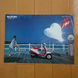 スズキ(スズキ)のカタログ SUZUKI A-CA17A 蘭(カタログ/マニュアル)