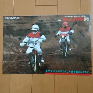 ホンダ(ホンダ)のカタログ HONDA MD14 XL200R(カタログ/マニュアル)