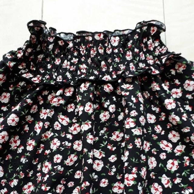 しまむら(シマムラ)の花柄 トップス キッズ/ベビー/マタニティのキッズ服 女の子用(90cm~)(ブラウス)の商品写真