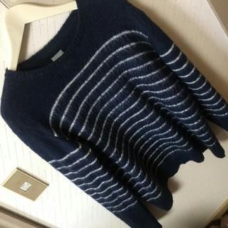 デラックス(DELUXE)の金子ノブアキ着 定価22000♥ DELUXE モヘア ボーダーニット セーター(ニット/セーター)