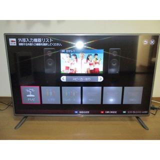 エルジーエレクトロニクス(LG Electronics)のLG 47インチフルハイビジョン液晶テレビ 訳あり(テレビ)