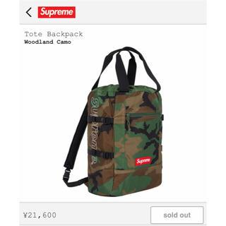 シュプリーム(Supreme)のSupreme 19SS Tote Backpack Woodland Camo(トートバッグ)