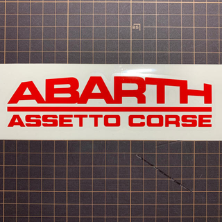ステッカー ABARTH assetto corse レッド ロゴ(車外アクセサリ)