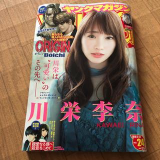 講談社 - ヤングマガジン  NO.24