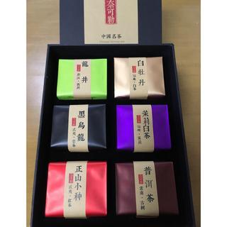 中国茶(期限間近の為、大幅値下げ)3セットと人参烏龍茶50g(茶)