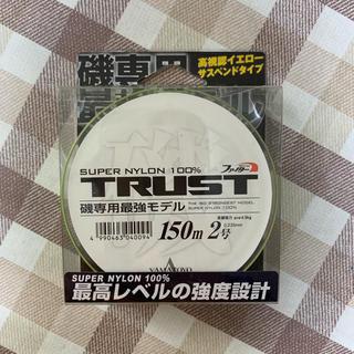釣り糸 TRUST磯専用最強モデル スーパーナイロン100% 2つセット(釣り糸/ライン)