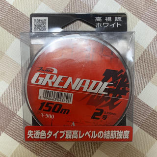 釣り糸 GRENADE 磯 ナイロン フロートタイプ(釣り糸/ライン)