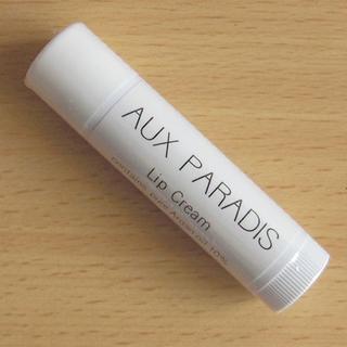 オゥパラディ(AUX PARADIS)のAUX PARADIS オゥパラディ リップクリーム 未開封・新品(リップケア/リップクリーム)