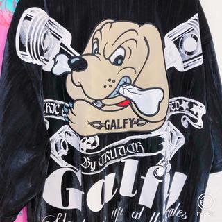 ガルフィー(GALFY)のガルフィー(ジャージ)
