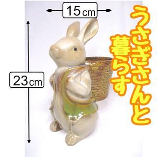 【値下げ】陶器製オスうさぎの置物 大 インテリア ガーデニング 園芸【送料込】(置物)
