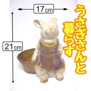 【値下げ】陶器製メスうさぎの置物 大 インテリア ガーデニング 園芸 【送料込】(置物)