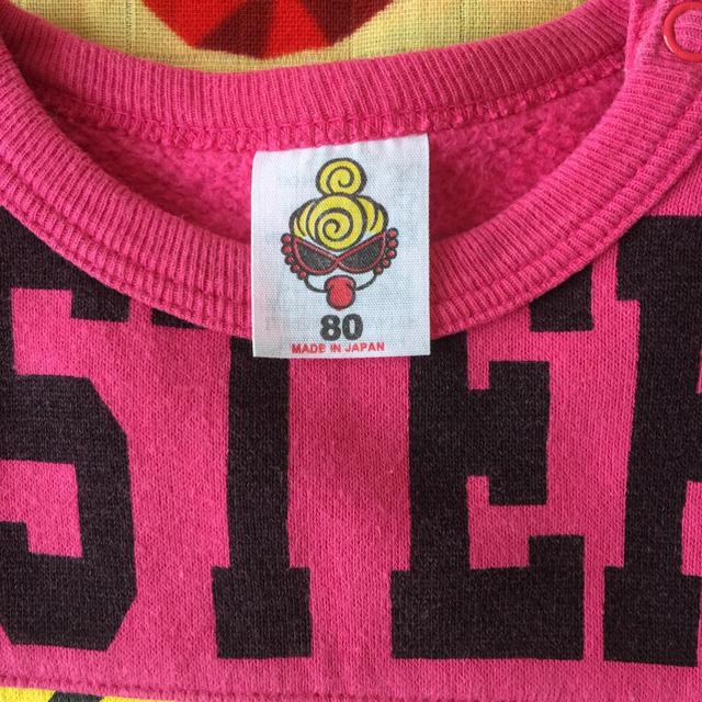 HYSTERIC MINI(ヒステリックミニ)の専用です☆ キッズ/ベビー/マタニティのベビー服(~85cm)(トレーナー)の商品写真