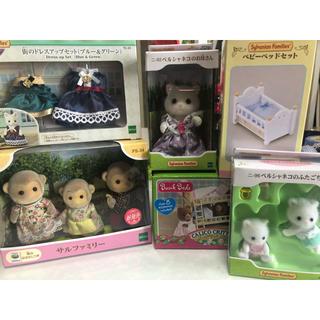 エポック(EPOCH)のシルバニアファミリー人形・家具詰め合わせ(ぬいぐるみ/人形)