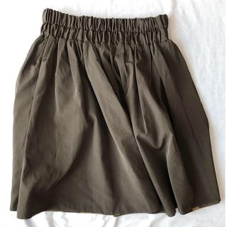 カプリシューレマージュ(CAPRICIEUX LE'MAGE)のリバーシブルスカート(ひざ丈スカート)