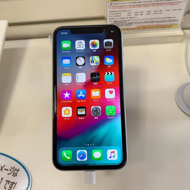 Apple(アップル)のiPhone XR  スマホ/家電/カメラのスマートフォン/携帯電話(スマートフォン本体)の商品写真