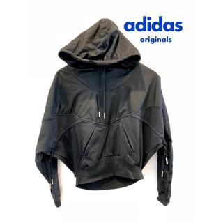 アディダス(adidas)のadidas originals アディダスオリジナル パーカー ダンス(パーカー)