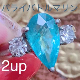 パライバトルマリン リング 希少価値 2.35ct(リング(指輪))