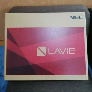 エヌイーシー(NEC)のノートパソコン(ノートPC)