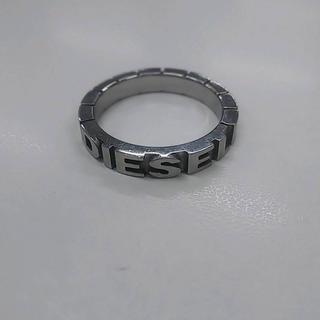 ディーゼル(DIESEL)のdiesel 指輪 15号(リング(指輪))