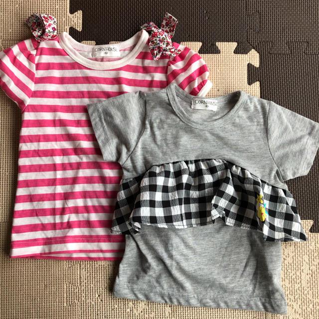 しまむら(シマムラ)のTシャツ 2枚セット 80 美品 キッズ/ベビー/マタニティのベビー服(~85cm)(Tシャツ)の商品写真