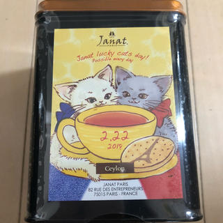 カルディ(KALDI)のジャンナッツ セイロンティー 【カルディ ネコの日】(茶)