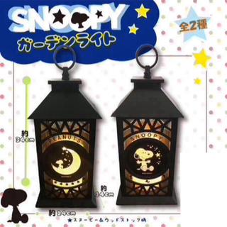 スヌーピー(SNOOPY)の✦SNOOPY/スヌーピー✦ガーデンライト✦(その他)