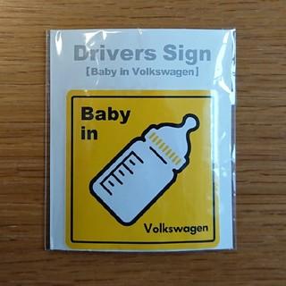 フォルクスワーゲン(Volkswagen)のBaby in Car【Volkswagen純正】ドライバーズサイン(車外アクセサリ)