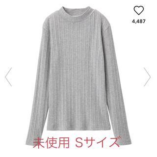 ジーユー(GU)のGU リブハイネックTシャツ(Tシャツ(長袖/七分))