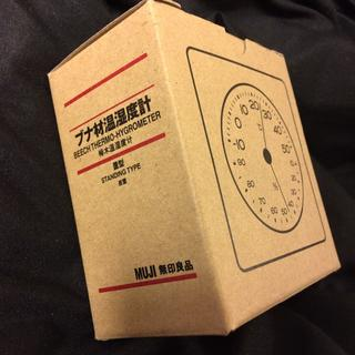 ムジルシリョウヒン(MUJI (無印良品))のMUJI 無印良品 ブナ材温湿度計 質温度計(その他)