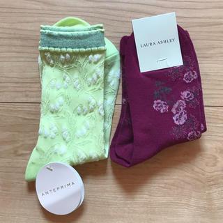 アンテプリマ(ANTEPRIMA)の新品☆ブランド靴下2足セット(ソックス)