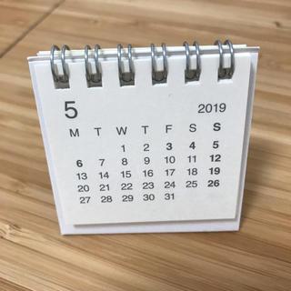 ムジルシリョウヒン(MUJI (無印良品))の無印良品 ミニカレンダー(カレンダー/スケジュール)