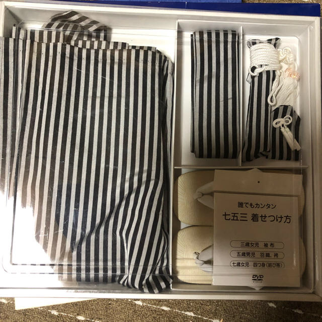 七五三 男の子 袴 五歳 キッズ/ベビー/マタニティのキッズ服 男の子用(90cm~)(和服/着物)の商品写真