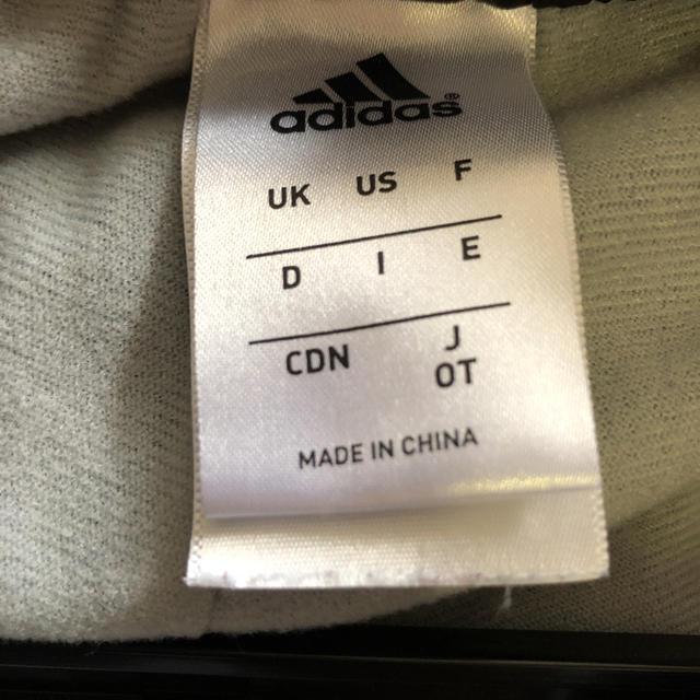 adidas(アディダス)のアディダス ウォームアップパンツ  黒 スポーツ/アウトドアのトレーニング/エクササイズ(その他)の商品写真