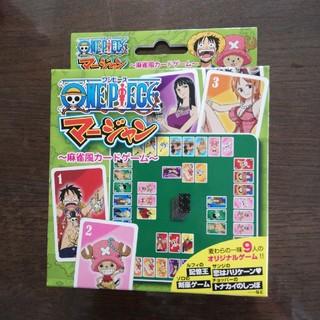 ワンピース  麻雀風カードゲーム(麻雀)