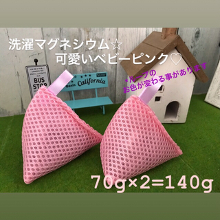 sold out! ありがとうございました☆(洗剤/柔軟剤)