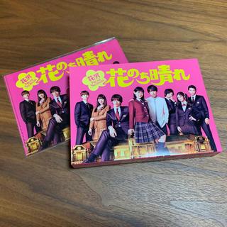 ジャニーズ(Johnny's)の花のち晴れ~花男Next Season~ Blu-ray BOX〈4枚組〉(TVドラマ)