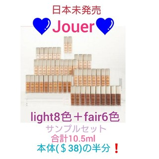 セフォラ(Sephora)の日本未発売Jouer ★リキッド【light8色 fair6色】 サンプル(サンプル/トライアルキット)