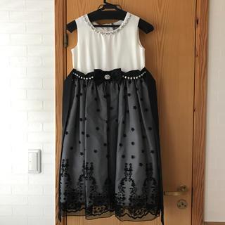 87d129f4b1540 2ページ目 - マザウェイズ 子供 ドレス フォーマル(女の子)の通販 600点 ...