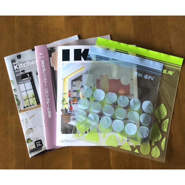 IKEA(イケア)のIKEA カタログ 2019 春夏(最新号) ISTAD 2枚 ハンドブック2冊 エンタメ/ホビーの本(住まい/暮らし/子育て)の商品写真