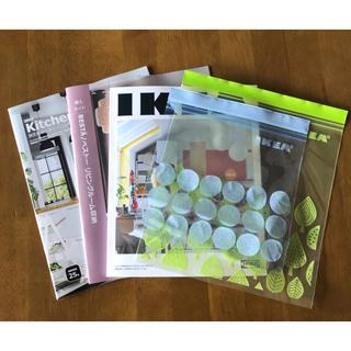 イケア(IKEA)のIKEA カタログ 2019 春夏(最新号) ISTAD 2枚 ハンドブック2冊(住まい/暮らし/子育て)