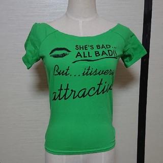 スライ(SLY)のスライ タグ付き新品 Tシャツ オフショル グリーン(Tシャツ(半袖/袖なし))