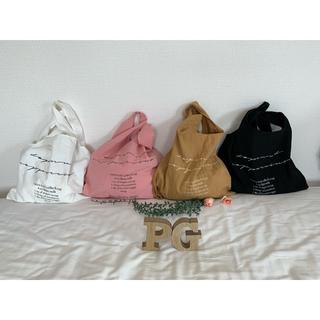 メゾンドリーファー(Maison de Reefur)のdepoundロゴバッグ マルシェバッグ(pink、brownのみ)(エコバッグ)