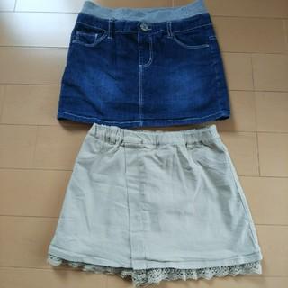 ジーユー(GU)の【sale】デニムスカート140(スカート)