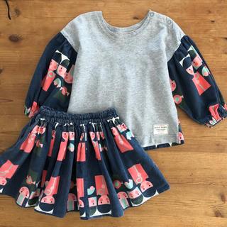ニードルワークスーン(NEEDLE WORK SOON)のニードルワークスーン スカート 80 90(スカート)