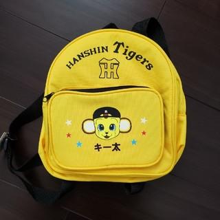 ハンシンタイガース(阪神タイガース)の阪神タイガース キー太リュック 新品(応援グッズ)