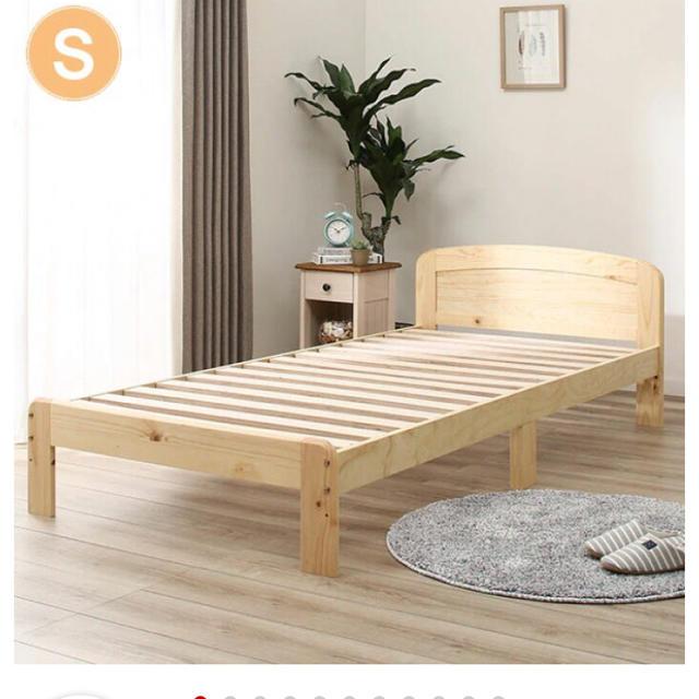 簡易 ベッド ニトリ
