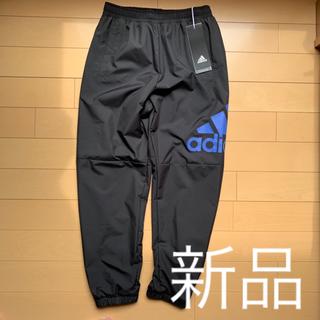 アディダス(adidas)のadidas アディダス キッズ トレーニング パンツ 130cm(パンツ/スパッツ)