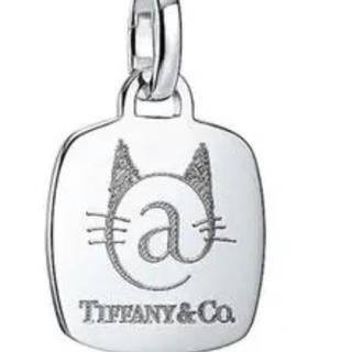 ティファニー(Tiffany & Co.)のティファニーカフェ キャットストリート 限定 チャーム(チャーム)
