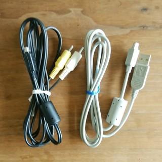 オリンパス(OLYMPUS)のオリンパスデジカメ用 CB-USB8互換 USBケーブル+AVケーブル(コンパクトデジタルカメラ)